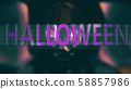 Halloween Creepy 3D Illustration with Text 58857986