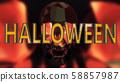 Halloween Creepy 3D Illustration with Text 58857987