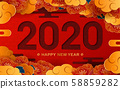 """Happy New Year 2020. Flower and Auspicious Clouds on red background. Chinese translation: """"Happy New Year"""". 58859282"""
