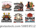Japan culture and travel, tradition icons 58859512