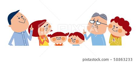 미소의 가족 58863233