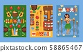 Hawaii banner, vector illustration. Beach party invitation, flat style cards with symbols of 58865467