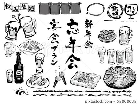 宴會,宴會組,宴會材料,宴會材料組,矢量,年終聚會,新年晚會,宴會計劃,酒,啤酒,人物,酒 58868038