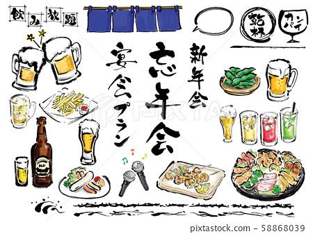 宴會,宴會組,宴會材料,宴會材料組,矢量,年終聚會,新年晚會,宴會計劃,酒,啤酒,人物,酒 58868039