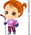 Kid Girl Ice Hockey Outfit Illustration 58868882