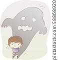 Kid Boy Scary Story Pretend Illustration 58868920