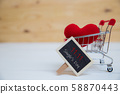 Online shopping of China, 11.11 single's day sale concept. The shopping cart and red heart pillow on white and brown background with copy space for text 11.11 single's day sale. 58870443