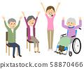 Elderly people who do gymnastics 58870466