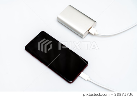 Charging your phone and spare battery 58871736