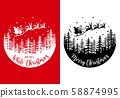 Santa Claus with his reindeer and sleight, vector 58874995