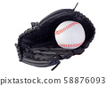 Baseball in a Glove on white background.  58876093