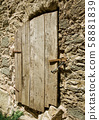 Rupit, details of facades of the fourteenth to 58881839