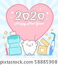 cartoon tooth hold 2020 58885908