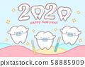 cartoon tooth hold 2020 58885909