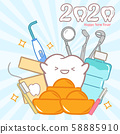 cartoon tooth hold 2020 58885910