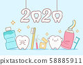 cartoon tooth hold 2020 58885911