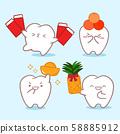 cartoon teeth with 2020 58885912