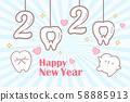 cartoon tooth hold 2020 58885913