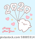 cartoon tooth hold 2020 balloon 58885914