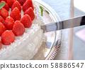 Wedding_direction_cake cut_strawberry_wedding蛋糕 58886547