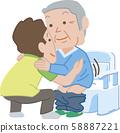 Toilet assistance 58887221