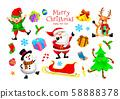 Set of Christmas Characters design, Santa Claus, Snowman, Reindeer, Elf and Christmas tree. 58888378