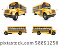 3D Rendering School Bus isolated on a white background 58891256