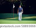 골프, 골프장, 골퍼 58893666