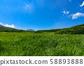Mt. Chokai 58893888