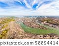 Aerial panoramic 4000 islands Mekong River in 58894414