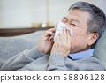 asian elderly  sick man sneeze 58896128