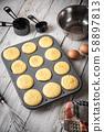 homemade cupcake image with iron pan 58897813