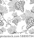 Seamless vector pattern with grapes. Black and white engraving style drawing - Vector illustration 58899794