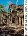 Angkor Wat Temple in Cambodia near Siem Reap city in Asia 58899805