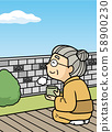 Elderly | Grandma | Tea | 58900230