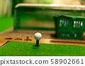 高爾夫學校 58902661