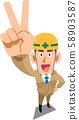 建築地盤工人穿著米色工作服顯示和平標誌 58903587