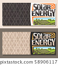 Vector banners for Solar Energy 58906117