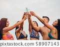 Group of People Party on the Beach.Group of happy 58907143
