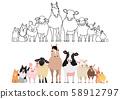 動物越過肩膀,農場 58912797