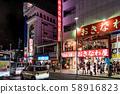 [Okinawa Prefecture] Kokusai Dori 58916823