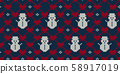 Christmas seamless knitted pattern background, 58917019