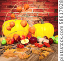 Stilllife, harvest, with, pumpkins, and, apples 58917928