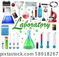 Laboratory equipments on white background 58918267