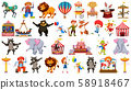 Collection of many different circus animals, rides 58918467