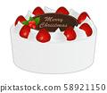聖誕蛋糕 58921150