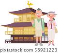 Senior Travel Kinkakuji 58921223
