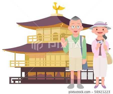 高級旅行金閣寺 58921223