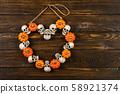 Halloween door decorations.Halloween Front Door Decor 58921374