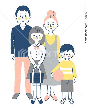 4 인 가족 핑크 58923066